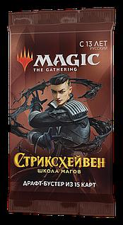 МТГ: Бустер «Стриксхейвен: Школа Магов» (на русском)