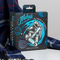 """Мужской шарф в подарочной коробке """"Первый во всем"""", 195х35 см"""