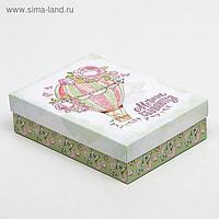 """Подарочная коробка сборная """"Мечты сбываются"""", 21 х 15 х 5,7 см"""