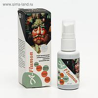 Спрей A-Flumon для тела, органический, от грибка и бактерий, 30 мл