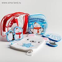 Детский набор для купания «Мишка Умка» в сумке: мочалка, книжка - непромокашка, EVA игрушки