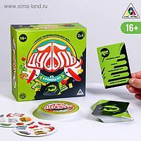 Набор развлекательных игр «Дуббль vs Крокодил» 2 в 1, 16+