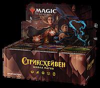 МТГ: Дисплей бустеров «Стриксхейвен: Школа Магов» (на русском)
