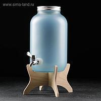 Диспенсер «Синий», 4,25 л, с краником и подставкой