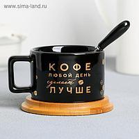 """Чайная пара """"Кофе"""", 200 мл"""
