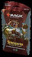МТГ: Тематический бустер выпуска «Strixhaven: School of Mages» (факультет «Witherbloom») англ