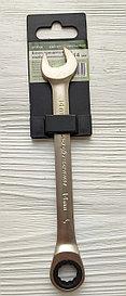Рожково-накидной ключ с трещеткой 14мм ДТ