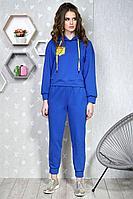Женский осенний трикотажный синий спортивный спортивный костюм Alani Collection 1309 46р.