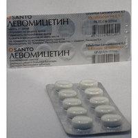 Левомицетин 500 мг №10 таблетки Химфарм