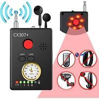 Детектор жучков, GPS трекеров и скрытых видеокамер CX307