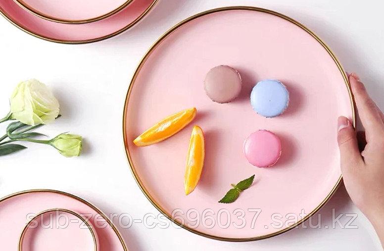 Тарелка «Крафт розовый» 20см