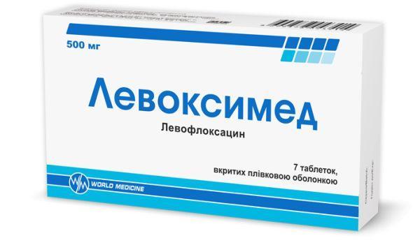 Левоксимед 500 мг №7 таб.
