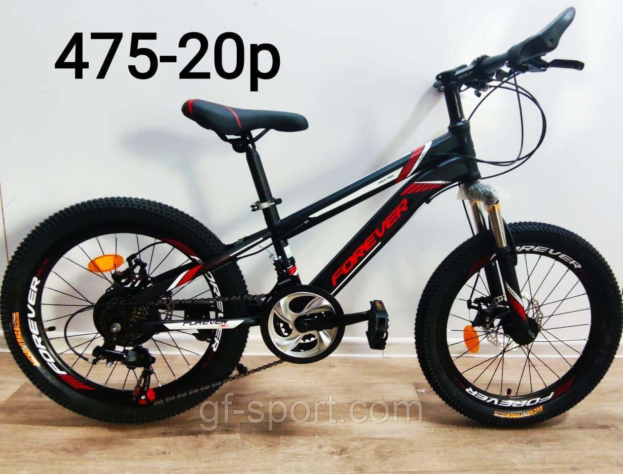 Велосипед Forever скоростной на дисковых тормозах черно-красный оригинал детский  20 размер