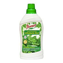 Жидкое удобрение против пожелтения листьев, 1л | FLOROVIT