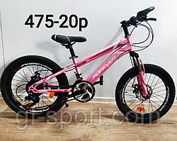 Велосипед Forever скоростной на дисковых тормозах розовый оригинал детский  20 размер