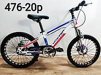 Велосипед Phoenix на дисковых тормозах белый оригинал детский с холостым ходом 20 размер