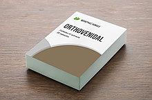 Orthovenidal (Ортовенидал) — капсулы от вестибулярного нейронита