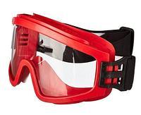 Очки защитные закрытые, прозрачная, красная оправа