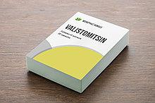 Valistomitsin (Валистомицин) - капсулы от волосяного лишая