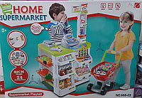 Детский игровой центр Home Supermarke