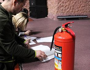 Инструкции по противопожарной безопасности