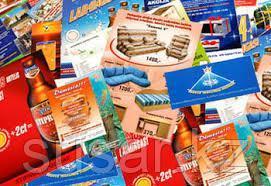Печать листовок,буклетов,календарей,самоклейка без выходных.
