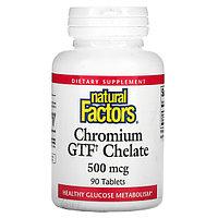 Natural Factors, хелат хрома с фактором толерантности к глюкозе (GTF), 500 мкг, 90 таблеток