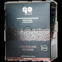 COFFEE GO - КЛАССИЧЕСКИЙ КОЛУМБИЯ