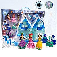 Игровой набор кукольный домик с 3 принцессами, 6 платьями и каретой с лошадью со светомузыкой Холодное сердце
