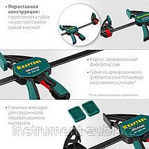 Струбцина пистолетная 300/85 мм, KRAFTOOL GP-300/85, фото 3