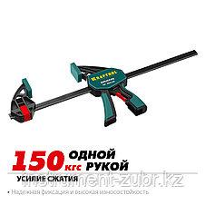 Струбцина пистолетная 450/85 мм, KRAFTOOL GP-450/85, фото 3