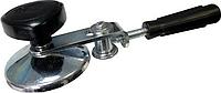 Закаточная машинка для банок Гомель ЗМ 10.00.000, полуавтомат