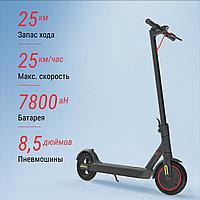 Электросамокат электроскутер 8.5 дюймов 350W 7.8 AH