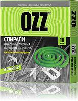 Антикомариные спирали «OZZ STANDART».