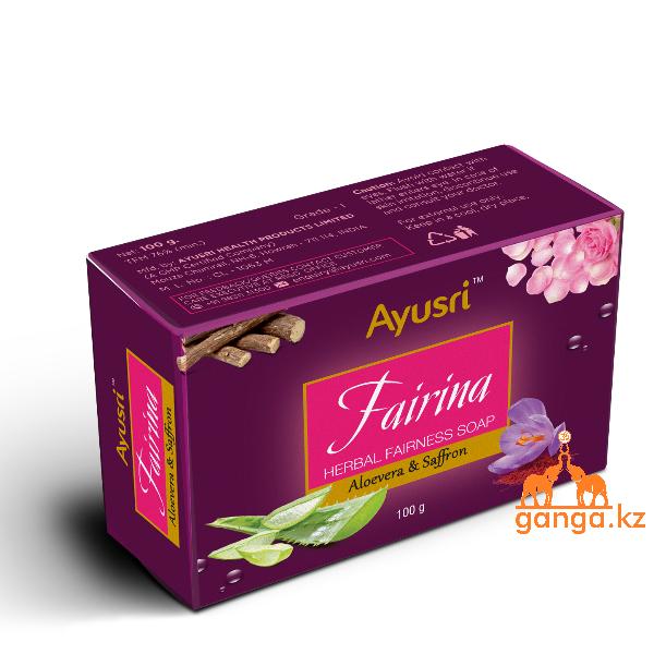 Мыло Фэйрина с алое и шафраном (Fairina soap AYUSRI), 100 грамм