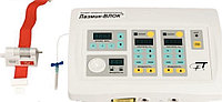 Аппарат Лазерный терапевтический Лазмик Влок