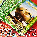 Блокноты сувенирные и с логотипом на заказ, фото 3