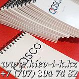 Блокноты сувенирные и с логотипом на заказ, фото 10