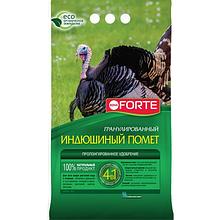 Bona Forte комплексное удобрение органическое ИНДЮШИНЫЙ ПОМЕТ, 2кг