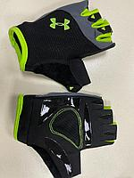 Перчатки для фитнеса Люкс качество