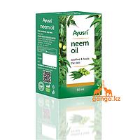 Масло Ним - Здоровая кожа (Neem oil AYUSRI), 60 мл.