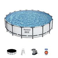 Круглый каркасный бассейн, Steel Pro Max, Bestway 56462, размер 549х122 см, фото 1