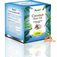 Кокосовое масло (Coconut Hair Oil AYUSRI), 200 мл