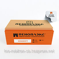 Экструзионный пенополистирол ПЕНОПЛЭКС КОМФОРТ® 50х585х1185 мм
