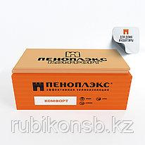 Экструзионный пенополистирол ПЕНОПЛЭКС КОМФОРТ® 20х585х1185 мм