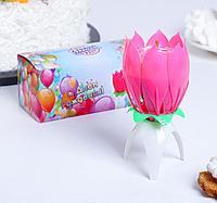 Свеча музыкальный цветок лотос Тюльпан