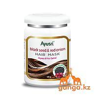 Питательная маска для волос с Черным Тмином и Красным луком (Black seed and red onion AYUSRI), 500 грамм