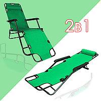 Кресло шезлонг кровать складной раскладушка усиленный каркас с подголовником, подлокотниками 03 зеленый