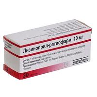 Лизиноприл - ратиофарм 10 мг №30 табл.