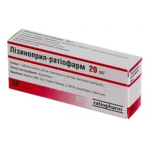 Лизиноприл - ратиофарм 20 мг №30 табл